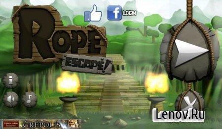 Rope Escape (обновлено v 1.22) Mod (Unlimited coins)