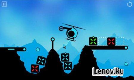 Fly Cargo (обновлено v 2.1.5) Mod