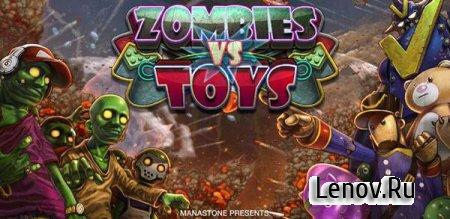 Zombies vs Toys (обновлено v 1.0.09) Online Mod (Unlimited Blocks)