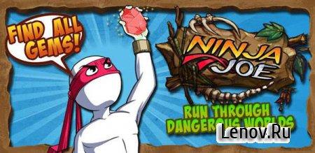 Ninja Joe v 2.4.2