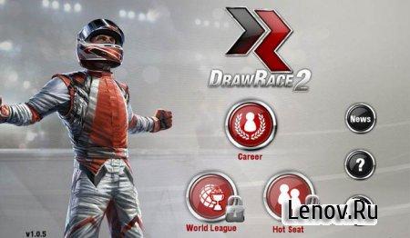 Draw Race 2 v 1.1.0 + Mod (VIP)