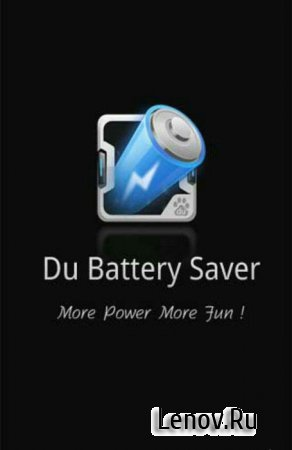 DU Battery Saver PRO & Widgets (обновлено v 3.9.5)