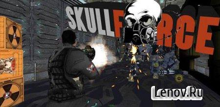SkullForce Предательство v 1.1.4