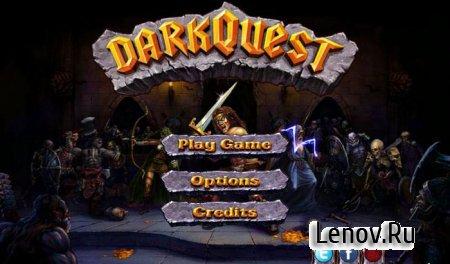Dark Quest (обновлено v 1.0.2)