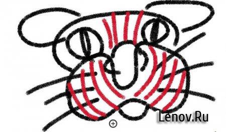 Paperless-Draw, sketch, tablet v 1.1.7