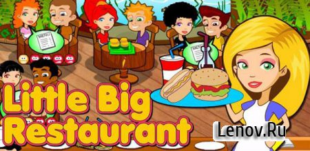 Little Big Restaurant v 1.0.0