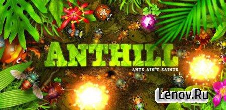 Anthill (обновлено v 1.0.10) + Mod (свободные покупки)