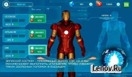 Железный Человек 3 (Iron Man 3 - The Official Game) (обновлено v 1.6.9g) (свободные покупки)