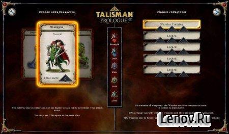 Talisman Prologue HD v 1.0.5626