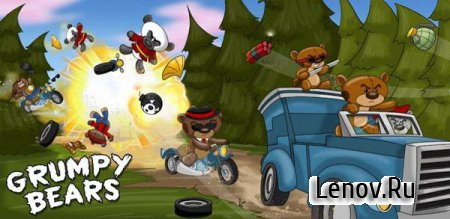 Grumpy Bears v 1 Mod (Unlimited gold coins/diamonds/props)