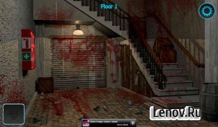 Zombie Invasion : T-Virus v 1.1