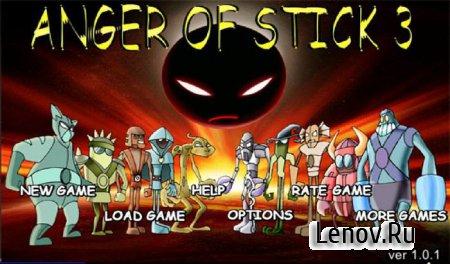 Anger of Stick 3 v 1.0.0 Мод (свободные покупки)