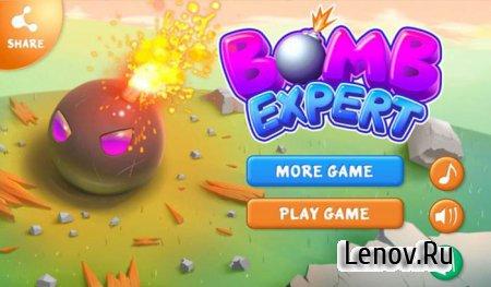 Bomb Expert v 1.0.8 + Mod (Ad-Free)