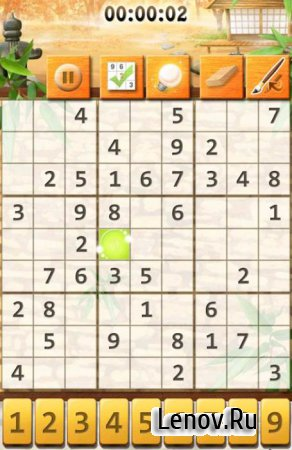 Sudoku Infinity v 1.1