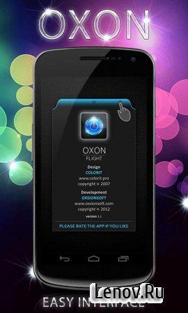 Не про100 фонарик (OXON F.Light Pro) v 1.2