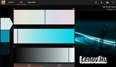 Real Colors Pro (обновлено v 1.3.4)