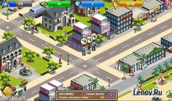скачать игру gangstar city мод много денег
