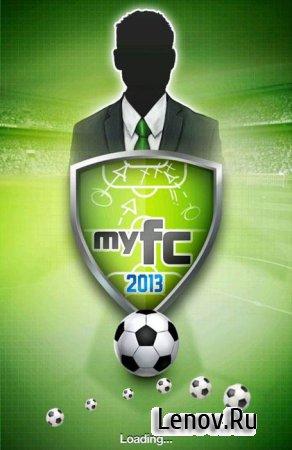MYFC Manager 2013 (обновлено v 2.14)