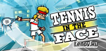 Tennis in the Face  v 1.2.3 Мод (полная версия)