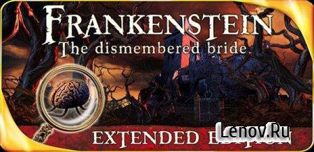 Frankenstein v 2.20 Мод (много денег)