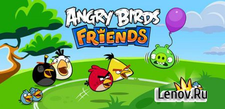 Angry Birds Friends v 6.0.2 Мод (много денег)