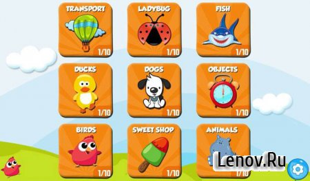 Kids Memory Game Plus (обновлено v 1.0.8)