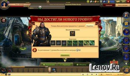 Драконы Вечности HD (Dragon Eternity HD) (обновлено v 2.9.18) (Online)