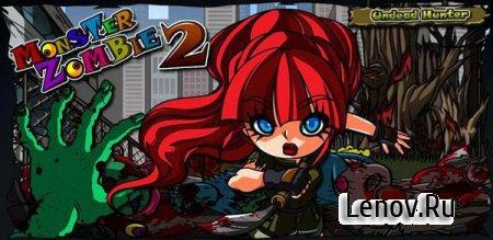 Monster Zombie2 Premium (обновлено v 1.1) Мод (много денег)