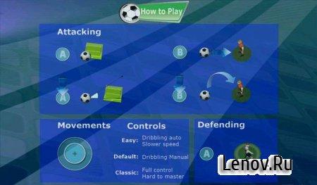 Active Soccer (обновлено v 1.4.1)