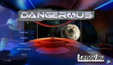 Dangerous HD (обновлено v 1.5.5) (Full)