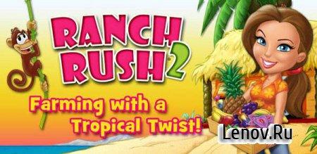 Ranch Rush 2 v 1.14