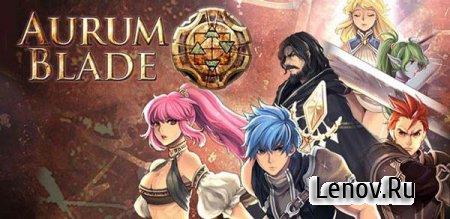 Aurum Blade EX v 1.0.2 (Mod Money)