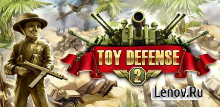 Toy Defense 2 (Солдатики 2) v 2.16 Мод (свободные покупки)