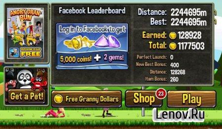 Angry Gran Toss (обновлено v 1.1) (свободные покупки)