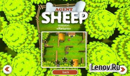 Agent Sheep v 1.13