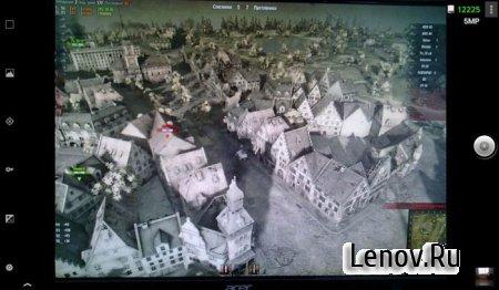 ProCapture - camera + panorama (обновлено v 1.7.4.3)