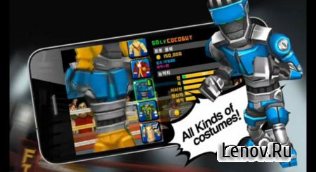 Punch Hero (обновлено v 1.3.8) Мод (свободные покупки)