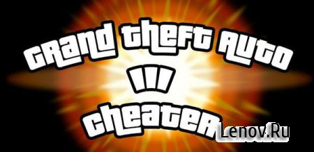 Grand Theft Auto III Cheater v 1.5