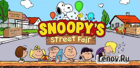 Snoopy's Street Fair v 1.0.5 + (бесконечные монеты)