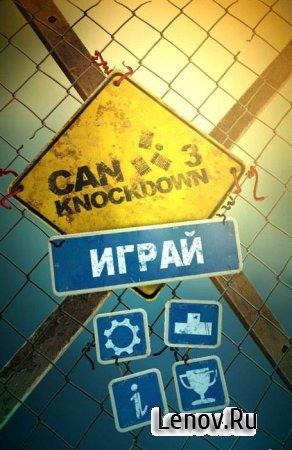 Can Knockdown 3 v 1.44 Мод (все уровни разблокированы)