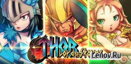 Thor: Lord of Storms v 1.1.1 Mod (Unlimited Gold & Diamonds) Mod
