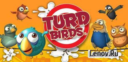 Turd Birds v 1.0.0.051