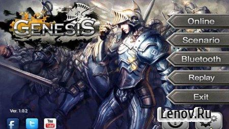 Genesis Premium v 1.2.1