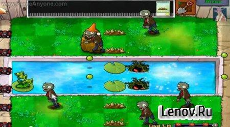 Plants vs. Zombies (обновлено v 6.1.1 ENG/8.1.0 RUS) + Mod (Unlimited Money + Coins)