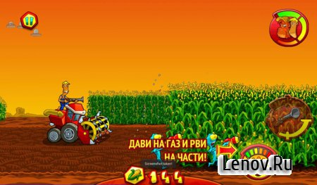 Farm Invasion USA Premium v 1.3.11 Mod (Unlimited Popcorn & Money)
