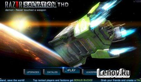 Razor Salvation THD (обновлено v 2.0.1) Мод (много денег)
