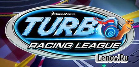 Turbo FAST (Turbo Racing League) (обновлено v 2.1.20) + Mod (Unlimited Tomatoes)