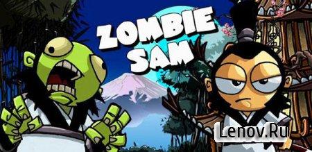 Zombie Sam v 1.0.3