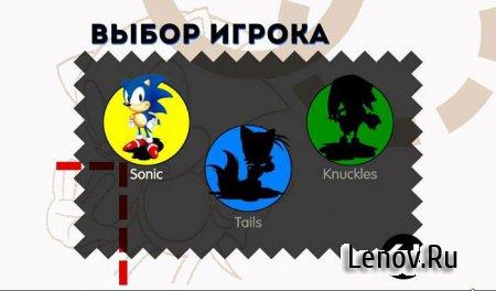 Sonic the Hedgehog™ Classic v 3.6.7 Mod (Unlocked)