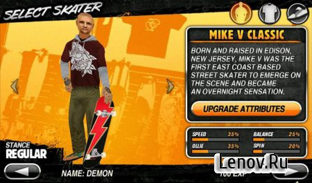 Mike V: Skateboard Party HD v 1.5.0.RC-GP-Free(66) Мод (Unlocked/много опыта)